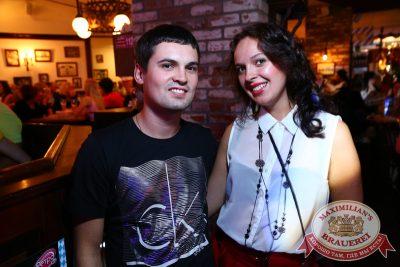 Митя Фомин, 13 августа 2014 - Ресторан «Максимилианс» Екатеринбург - 08