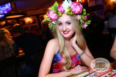Митя Фомин, 13 августа 2014 - Ресторан «Максимилианс» Екатеринбург - 09