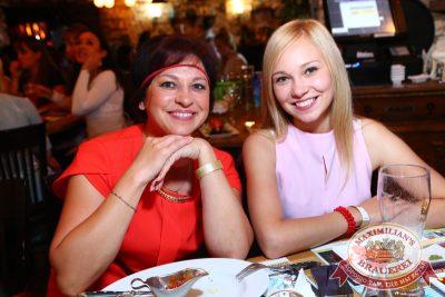 Митя Фомин, 13 августа 2014 - Ресторан «Максимилианс» Екатеринбург - 10