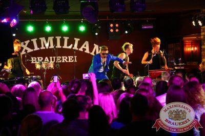 Митя Фомин, 13 августа 2014 - Ресторан «Максимилианс» Екатеринбург - 13