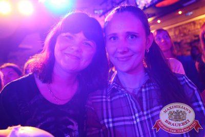 Митя Фомин, 13 августа 2014 - Ресторан «Максимилианс» Екатеринбург - 18