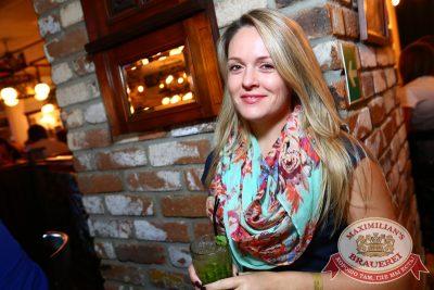 Митя Фомин, 13 августа 2014 - Ресторан «Максимилианс» Екатеринбург - 19