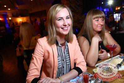 Митя Фомин, 13 августа 2014 - Ресторан «Максимилианс» Екатеринбург - 21