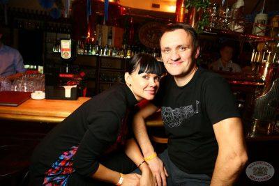 Моральный кодекс, 26 сентября 2013 - Ресторан «Максимилианс» Екатеринбург - 11