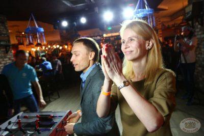Моральный кодекс, 26 сентября 2013 - Ресторан «Максимилианс» Екатеринбург - 15