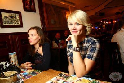 Моральный кодекс, 26 сентября 2013 - Ресторан «Максимилианс» Екатеринбург - 16