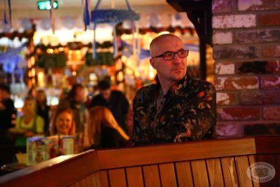 Моральный кодекс, 26 сентября 2013 - Ресторан «Максимилианс» Екатеринбург - 20