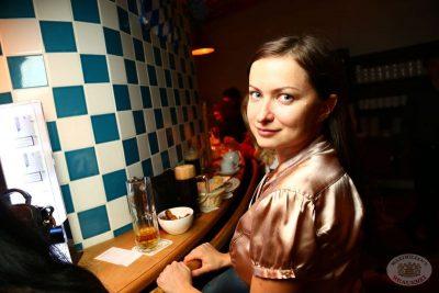 Моральный кодекс, 26 сентября 2013 - Ресторан «Максимилианс» Екатеринбург - 23