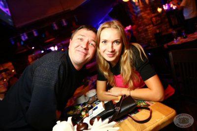 Моральный кодекс, 26 сентября 2013 - Ресторан «Максимилианс» Екатеринбург - 29