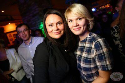 Моральный кодекс, 26 сентября 2013 - Ресторан «Максимилианс» Екатеринбург - 30