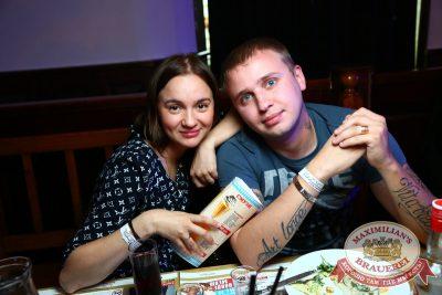 Музыканты Comedy Club, 19 июня 2014 - Ресторан «Максимилианс» Екатеринбург - 08