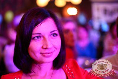 Музыканты Comedy Club, 19 июня 2014 - Ресторан «Максимилианс» Екатеринбург - 15