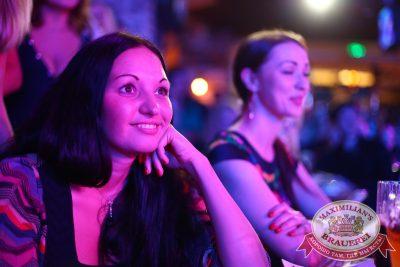 Музыканты Comedy Club, 19 июня 2014 - Ресторан «Максимилианс» Екатеринбург - 18