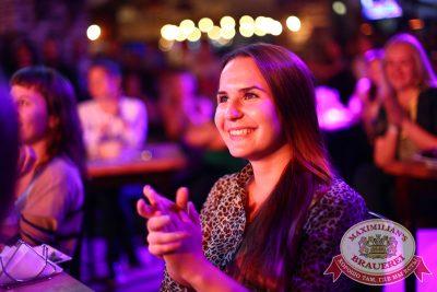 Музыканты Comedy Club, 19 июня 2014 - Ресторан «Максимилианс» Екатеринбург - 22