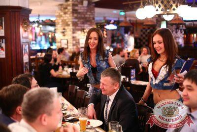 Мужские радости, 18 ноября 2014 - Ресторан «Максимилианс» Екатеринбург - 04
