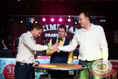 Мужские радости, 18 ноября 2014 - Ресторан «Максимилианс» Екатеринбург - 07
