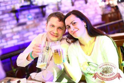 Мужские радости, 18 ноября 2014 - Ресторан «Максимилианс» Екатеринбург - 14