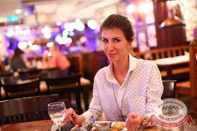 Мужские радости, 18 ноября 2014 - Ресторан «Максимилианс» Екатеринбург - 17