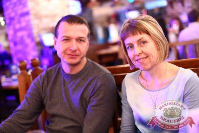 Мужские радости, 18 ноября 2014 - Ресторан «Максимилианс» Екатеринбург - 18