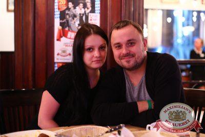 Мужские радости, 18 ноября 2014 - Ресторан «Максимилианс» Екатеринбург - 19