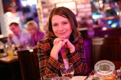 Мужские радости, 18 ноября 2014 - Ресторан «Максимилианс» Екатеринбург - 20