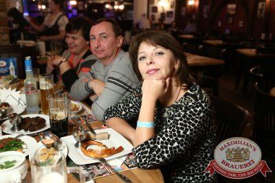 Мужские радости, 25 ноября 2014 - Ресторан «Максимилианс» Екатеринбург - 07