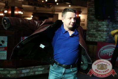 Мужские радости, 25 ноября 2014 - Ресторан «Максимилианс» Екатеринбург - 13