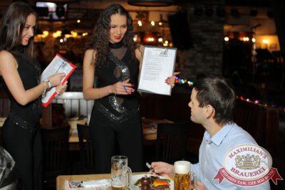 Мужские радости, 2 декабря 2014 - Ресторан «Максимилианс» Екатеринбург - 01