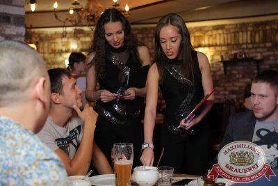 Мужские радости, 2 декабря 2014 - Ресторан «Максимилианс» Екатеринбург - 04