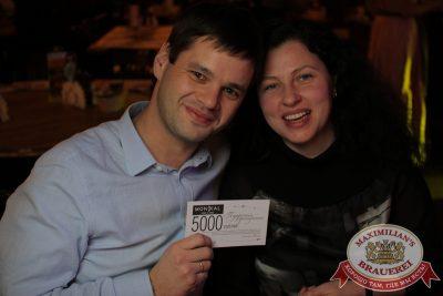 Мужские радости, 2 декабря 2014 - Ресторан «Максимилианс» Екатеринбург - 07