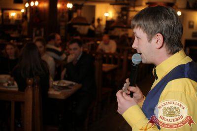 Мужские радости, 2 декабря 2014 - Ресторан «Максимилианс» Екатеринбург - 11