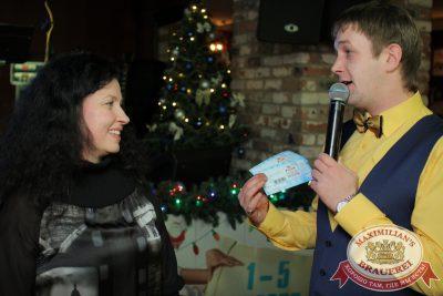 Мужские радости, 2 декабря 2014 - Ресторан «Максимилианс» Екатеринбург - 12