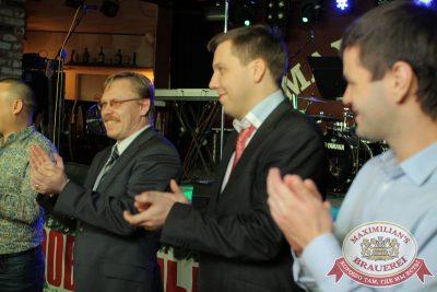 Мужские радости, 2 декабря 2014 - Ресторан «Максимилианс» Екатеринбург - 13