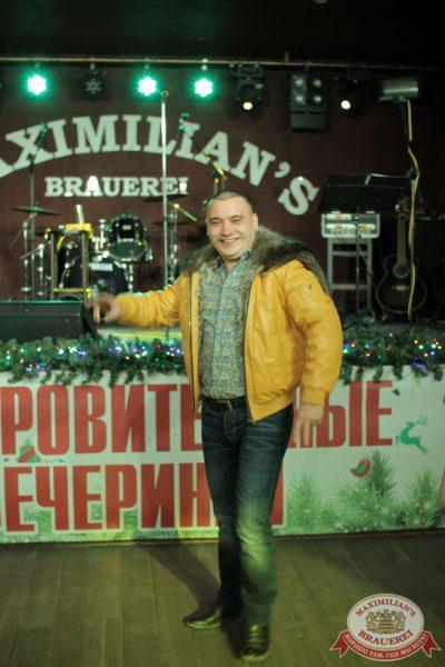 Мужские радости, 2 декабря 2014 - Ресторан «Максимилианс» Екатеринбург - 14