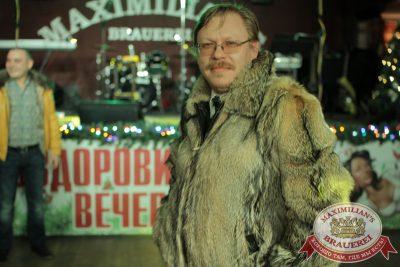 Мужские радости, 2 декабря 2014 - Ресторан «Максимилианс» Екатеринбург - 15