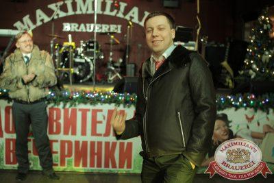 Мужские радости, 2 декабря 2014 - Ресторан «Максимилианс» Екатеринбург - 16