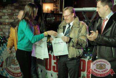 Мужские радости, 2 декабря 2014 - Ресторан «Максимилианс» Екатеринбург - 18