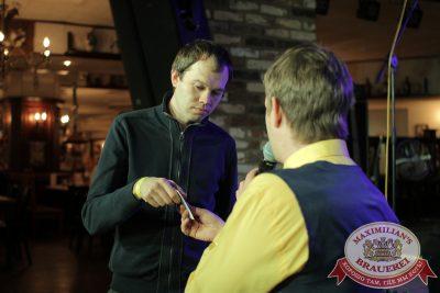 Мужские радости, 2 декабря 2014 - Ресторан «Максимилианс» Екатеринбург - 19