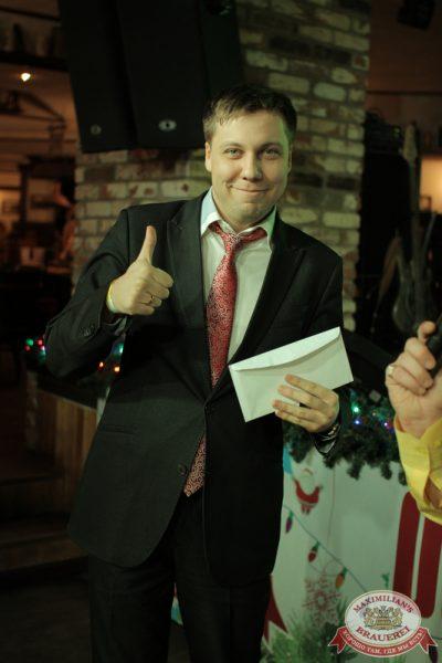 Мужские радости, 2 декабря 2014 - Ресторан «Максимилианс» Екатеринбург - 20