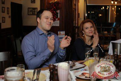 Мужские радости, 2 декабря 2014 - Ресторан «Максимилианс» Екатеринбург - 24
