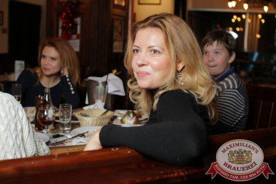 Мужские радости, 2 декабря 2014 - Ресторан «Максимилианс» Екатеринбург - 25