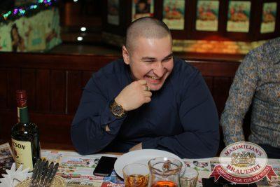 Мужские радости, 2 декабря 2014 - Ресторан «Максимилианс» Екатеринбург - 26
