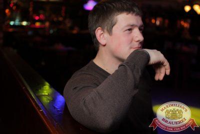 Мужские радости, 2 декабря 2014 - Ресторан «Максимилианс» Екатеринбург - 28