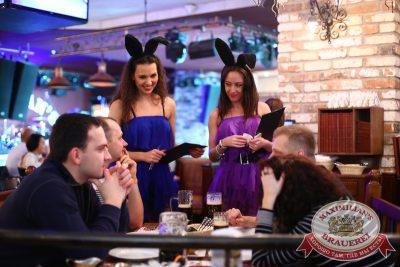 Мужские радости, 11 ноября 2014 - Ресторан «Максимилианс» Екатеринбург - 04