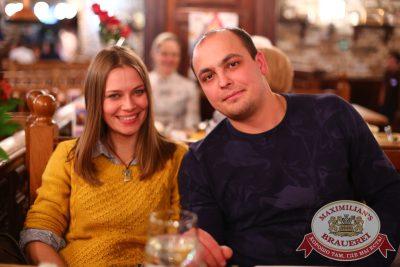 Мужские радости, 11 ноября 2014 - Ресторан «Максимилианс» Екатеринбург - 05