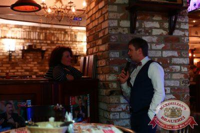 Мужские радости, 11 ноября 2014 - Ресторан «Максимилианс» Екатеринбург - 10