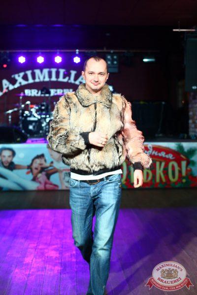 Мужские радости, 11 ноября 2014 - Ресторан «Максимилианс» Екатеринбург - 12