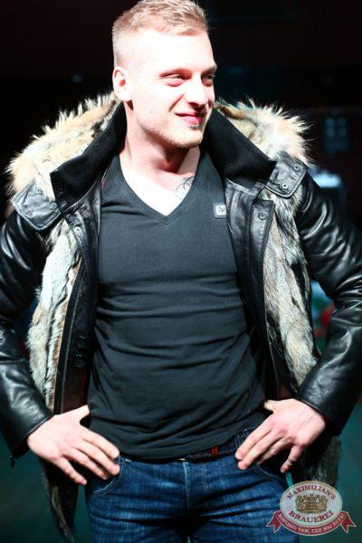 Мужские радости, 11 ноября 2014 - Ресторан «Максимилианс» Екатеринбург - 13