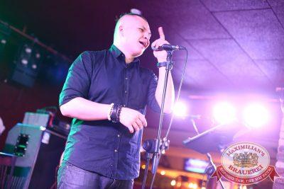 Мужские радости, 11 ноября 2014 - Ресторан «Максимилианс» Екатеринбург - 19