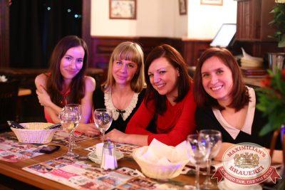 Мужские радости, 11 ноября 2014 - Ресторан «Максимилианс» Екатеринбург - 20